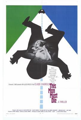 This Man Must Die - Poster américain