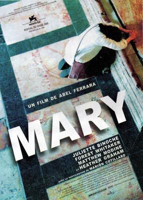 Mary / マリーもうひとりのマリア