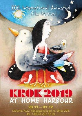 Festival international du film d'animation de Krok - 2019
