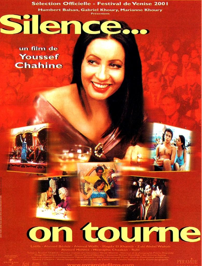 リオデジャネイロ 国際映画祭 - 2002