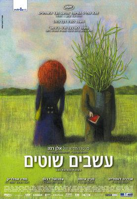 Les Herbes folles - Poster - Israël