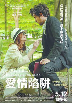 Les Fausses Confidences - Poster-Taiwan