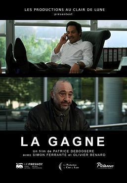 La Gagne