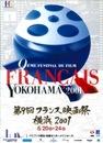 Tokyo- Festival de Cine Francés - 2001