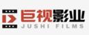 Jushi Films