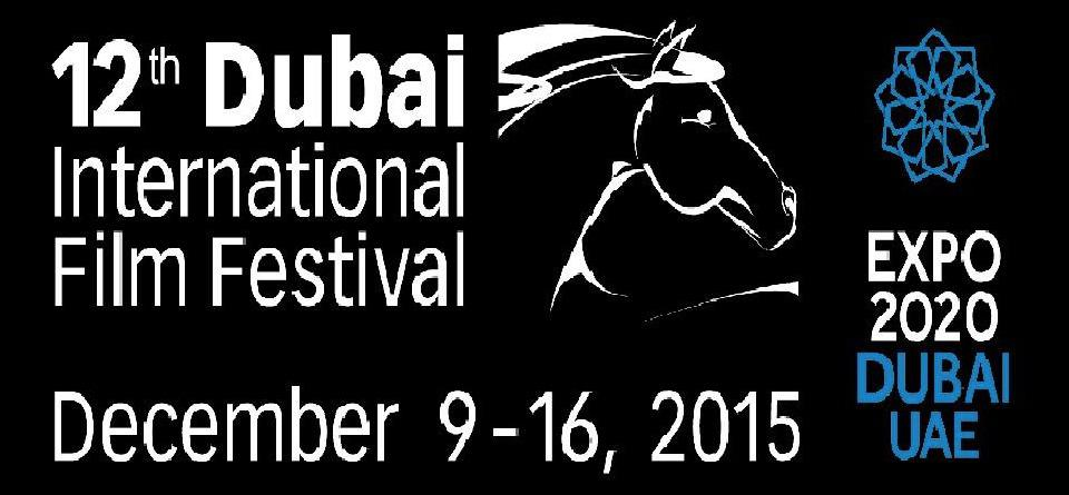 UniFrance films at the Dubai International Film Festival