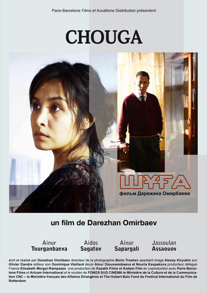 Paris-Barcelone Films