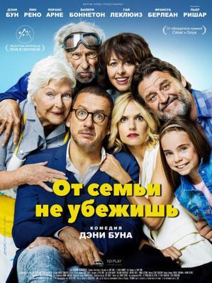 La Ch'tite Famille - Poster - Poland