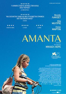 Amanda - Poster - Greece