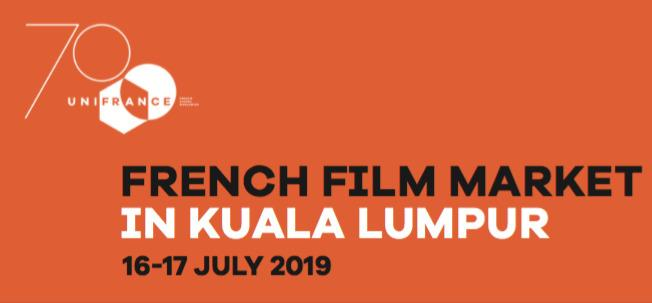UniFrance organizes its first French Film Market in Kuala Lumpur