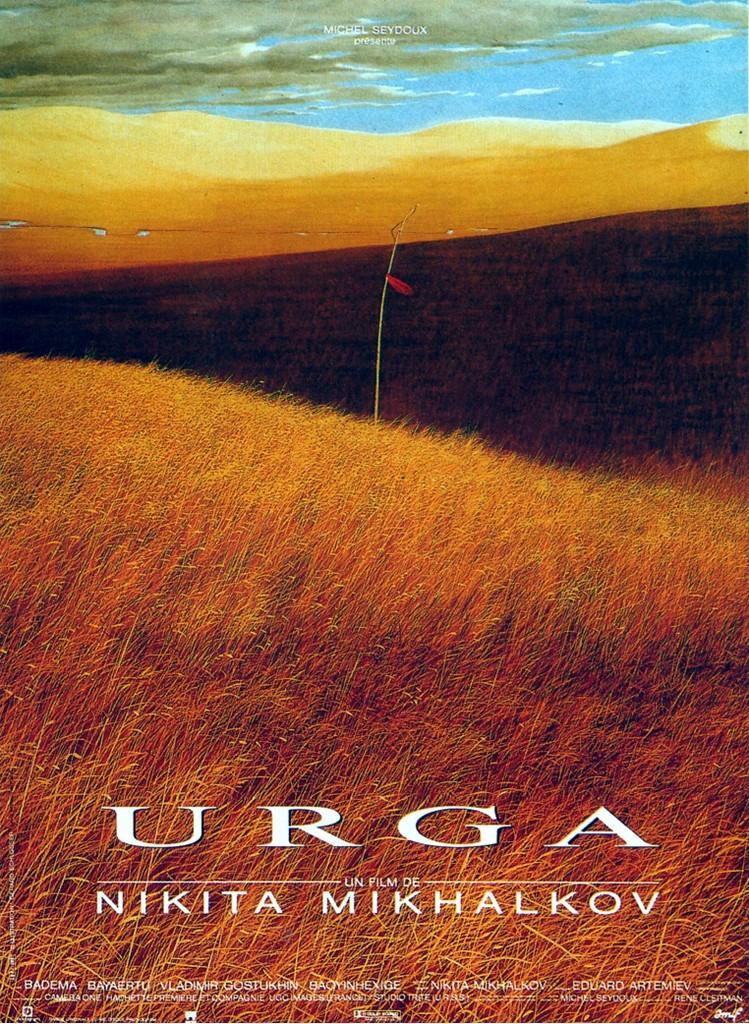 Urga, el territorio del amor