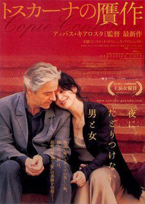 Box-office français dans le monde - Mars 2011