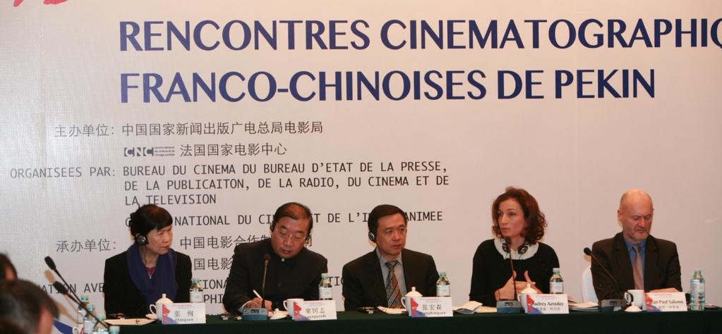Promising report from the Franco-Chinese Film Meetings
