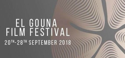 2nd edition of the El Gouna Film Festival in Egypt