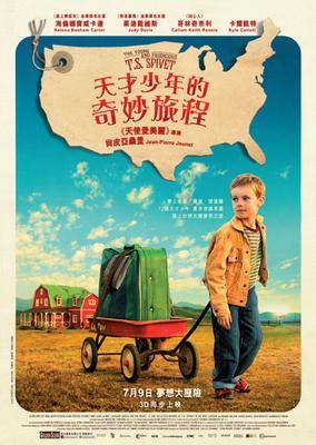 L'Extravagant Voyage du jeune et prodigieux T. S. Spivet - Poster - Hong Kong