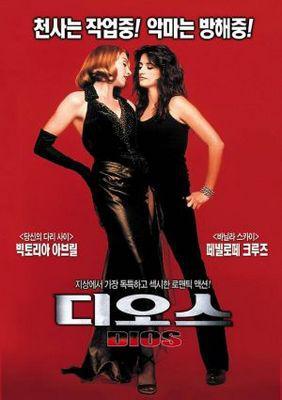 Sans nouvelles de Dieu - Poster - Korea