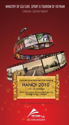 Festival Internacional de Cine de Vietnam - 2012