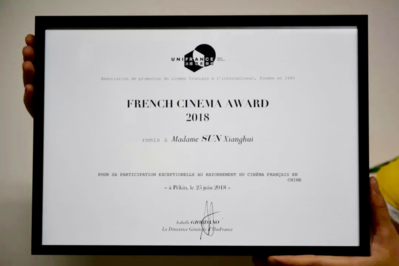 UniFrance décerne un French Cinema Award à Sun Xianghui