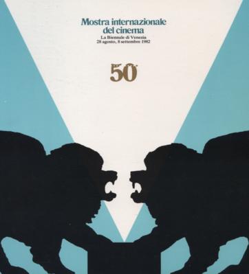 ヴェネツィア国際映画祭 - 1982