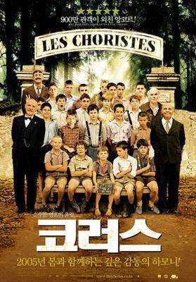 Les Choristes / コーラス - Poster Corée du Sud