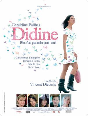 ディディーヌ