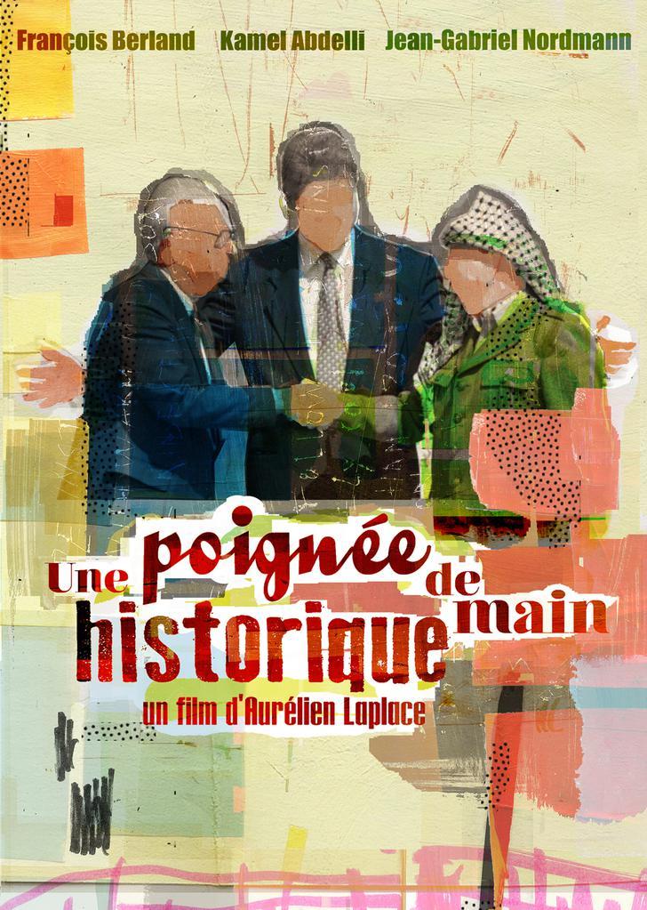 Maurine  Derrier