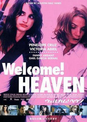 Sans nouvelles de Dieu / ウェルカム!ヘヴン - Poster- Japan (2)