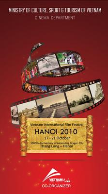 Festival Internacional de Cine de Vietnam - 2010