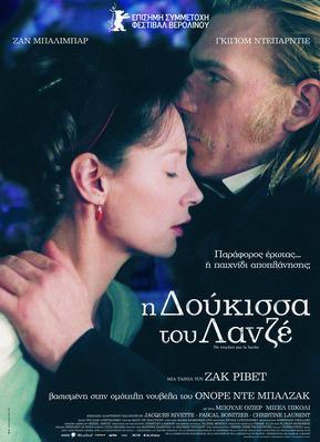 ランジェ公爵夫人 - Poster Grèce