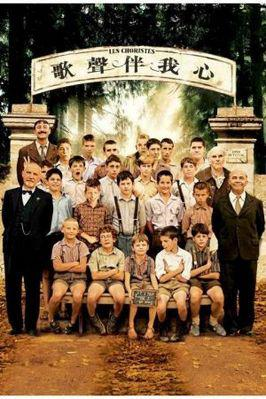 Les Choristes / コーラス - Poster Hong Kong