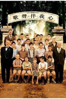 Los Chicos del coro - Poster Hong Kong