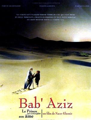 Bab'Aziz, le prince qui contemplait son ame / 仮題:Bab'Aziz、瞑想する王子