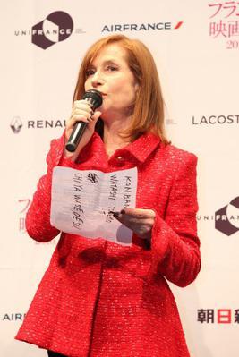 Bilan du 24e Festival du Film Français au Japon - Isabelle Huppert