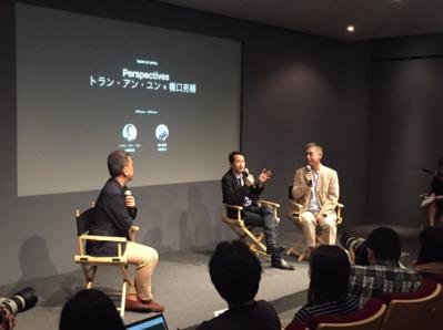 Portfolio - Rencontre Tran Anh Hung/Ryosuke Hashiguchi au Apple Store de Ginza