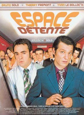 Espace Detente / 仮題:休憩所