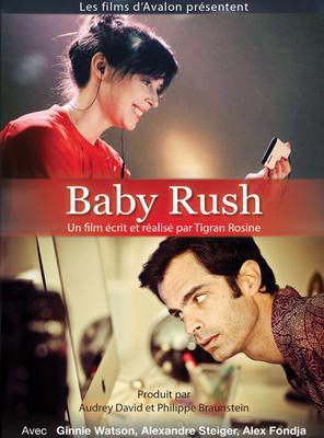 Baby Rush