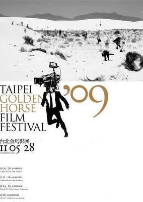 Festival de Cine de Taipei Golden Horse - 2009