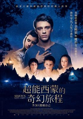 La Dernière Vie de Simon - Taïwan