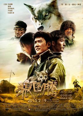 Le Dernier Loup - Poster -China