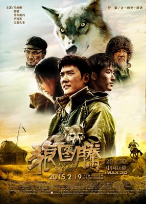 Wolf Totem - Poster -China