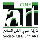 Ciné 7ème Art