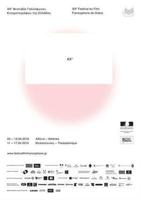 Festival du film francophone de Grèce  - 2019