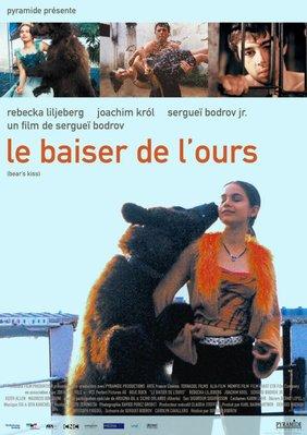 Le Baiser de l'ours / 仮題:熊のキス
