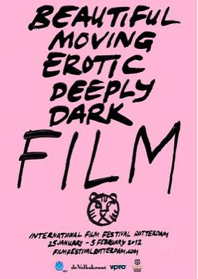 Festival international du film de Rotterdam - 2012