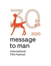 Message to Man - 2020
