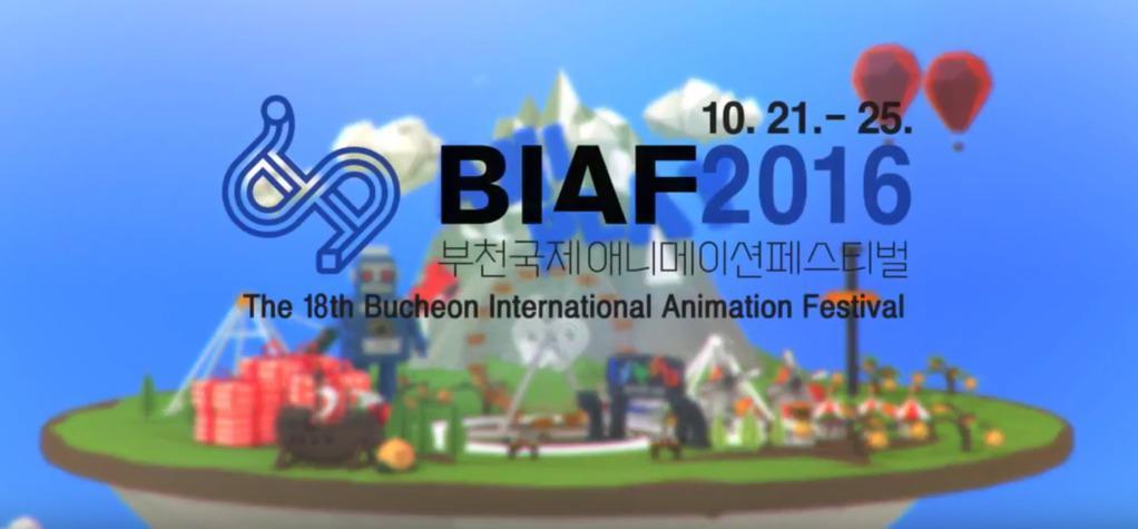 Homenaje a la animación francesa en el Festival de Bucheon
