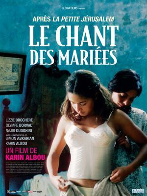 Le Chant des mariées - Poster - France