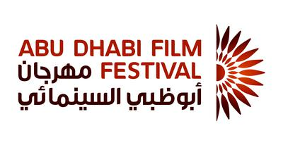 Abu Dhabi International Film Festival  - 2010