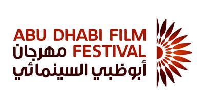Abu Dhabi International Film Festival  - 2010