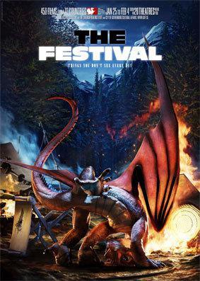 ゴートバーグ 国際映画祭 - 2014